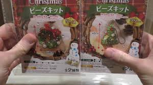 japanese craft kits daiso christmas beading kit tree youtube