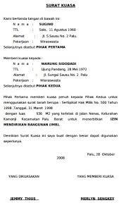contoh surat persetujuan suami istri jual beli tanah bangunan