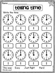 collections of 1st grade worksheets wedding ideas