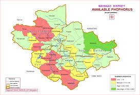 Soil Maps Kshemam Kaapi Soil Health Monitoring And Management Soil Based