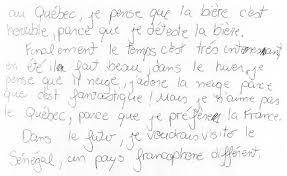 french script l shade french essay a french essay phrases essay about culture diversity
