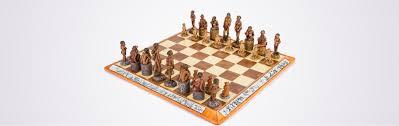 Unique Chess Set Bushmen Chess Set Kumbula Shop