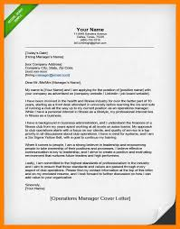 6 office manager cover letter authorize letter