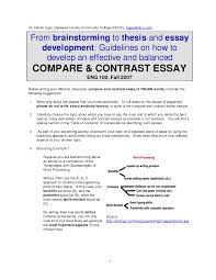 self introduction sample essay sample of self introduction essay introductory paragraph template conclusion paragraph graphic perfect resume example resume and cover letter ipnodns ru