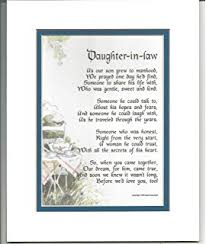 wedding gift poems wedding gift for wedding poem to from