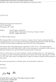 cover letter technology wf72018 ticpods cover letter letter of agency shanghai mobvoi