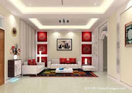 Living Room Pop Ceiling Designs Pop Ceiling Design For Drawing Room Www Lightneasy Net