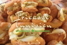 cuisine tunisienne fricassé fricassé tunisien
