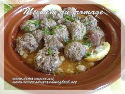la cuisine m馘iterran馥nne recette cuisine m馘iterran馥nne 28 images recettes de