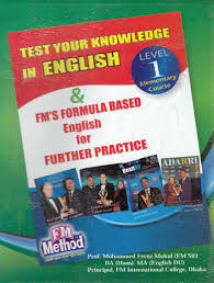 fm method fm institute an english language laboratory