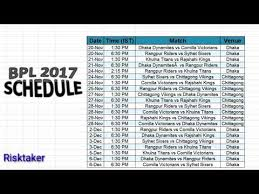 bpl 2017 schedule time table bpl 5 fixtures 2017 bpl 2017 full schedule ব প এল 2017