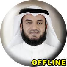 download mp3 al quran dan terjemahannya download mp3 al quran dan terjemahan misyari rasyid app for android