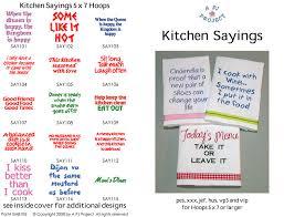 Machine Embroidery Designs For Kitchen Towels Kitchen Design Quotes Home Interior Design