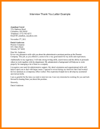 no objection letter for employee letter of no objection template fax letter format sample food