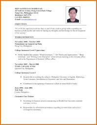 Sle Certification Letter Philippines 100 Resume Letter Sle Format Adjudicator Sample Resumes