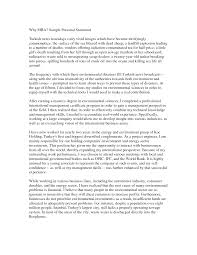 Scholarship Resume Sample by Sample Of Personal Statement Letter Personal Essay University