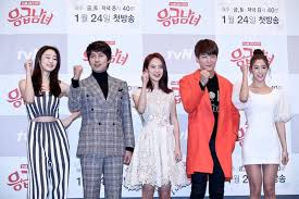 free download film drama korea emergency couple photos updated cast and added new press images for the korean drama
