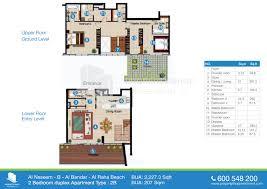 2 bedroom apartment 2227 sqft type 2b floor plan of al naseem b