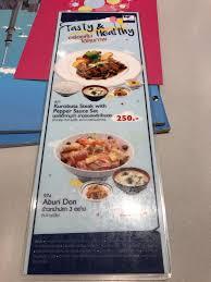 restaurant cuisine 9 ร ป fuji japanese restaurant เซ นทร ลพลาซา พระราม 9 wongnai