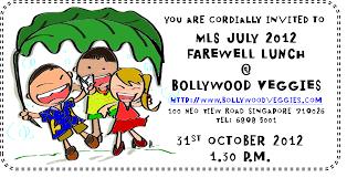 Invitation Card Of Farewell Party Card Farewell Invitation Card Template