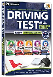 driving test complete 2017 edition amazon co uk software
