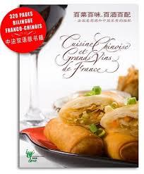 livre cuisine chinoise cuisine chinoise et grands vins de un livre bilingue