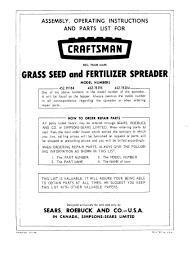 cheap 12v fertilizer spreader find 12v fertilizer spreader deals