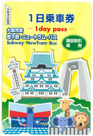 Osaka Subway Map by Osaka Metro Pass Changi Recommends