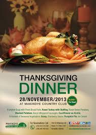 mcc thanksgiving dinner killa designs graphic website design