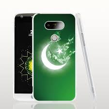 Pakistan Flag Picture 05399 Digital Pakistan Flag Normal Pakistani Flag Cell Phone Case