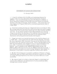 educational and career goals essay cover letter statement of