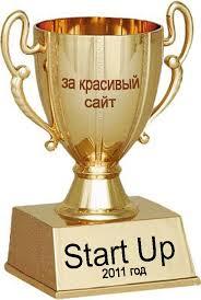 награды эстафеты