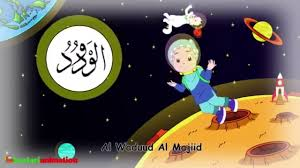 download mp3 asmaul husna youtube asmaul husna for kids youtube