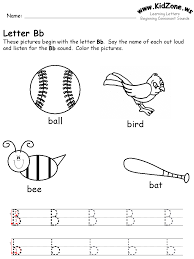 letter b worksheets gplusnick