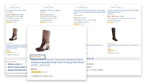 amazon s boots size 12 what s the best way to sell on amazon cpc strategy