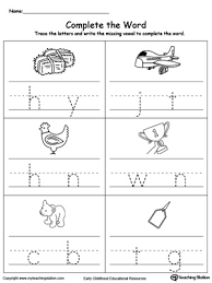 short vowel review write missing vowel part ii the missing