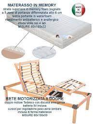 materasso elettrico rete elettrica doghe in legno con materasso ortopedico in memory