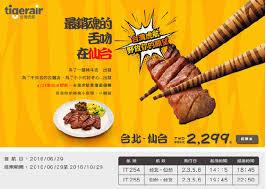 tres cuisine 駲uip馥 cuisine 駲uip馥pas ch鑽e 100 images 台北捷運美食台北車站下午茶