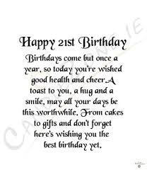 25th birthday card quotes quotesgram 21st birthday quotes quotesgram birthdays and balloons