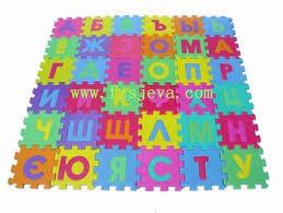 tappeti in gomma per bambini schiuma per bambini tappeti tappeto in gomma schiuma piastrelle