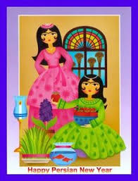 haji firooz doll nowruz greeting card iran and