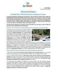 駲uipement cuisine collective 駲uipement cuisine 100 images 国公認のボッタクリ 年末ジャンボ