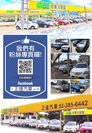si鑒e auto romer si鑒e auto groupe 2 3 inclinable 100 images si鑒e auto 1 2 3