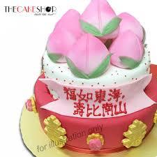 birthday cake delivery 6 birthday cakes singapore photo birthday cake delivery online