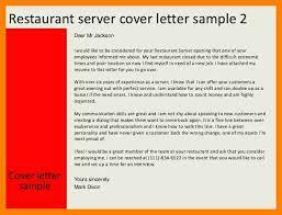 8 cover letter for restaurant server letter signature