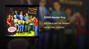 Navajo Rug Song 2000 Navajo Rug Youtube