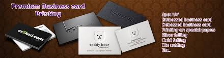 Premium Business Cards Embossed Cheap And Best Business Cards Printing In Dubai Affordable