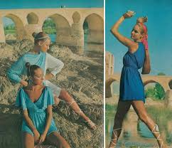 iranian women s hair styles these 22 old magazine photos reveal how iranian women dressed in