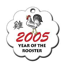 zodiac year of the rooster ornament 2005 mandys moon