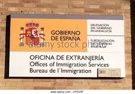 bureau de l immigration office of immigration services stock photos office